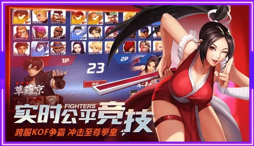 Tencent mở cửa game mobile đối kháng The King Of Fighters Destiny - ảnh 2