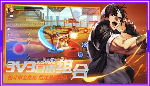 Tencent mở cửa game mobile đối kháng The King Of Fighters Destiny - ảnh 3