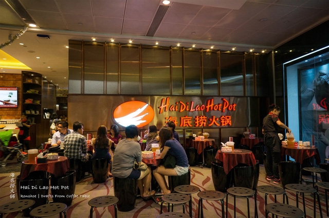 """Haidilao – Chuỗi nhà hàng làm """"điên đảo"""" thế giới: Mát xa và làm móng cho khách ngồi chờ, lao công làm tốt sẽ được lên quản lý! - Ảnh 3."""