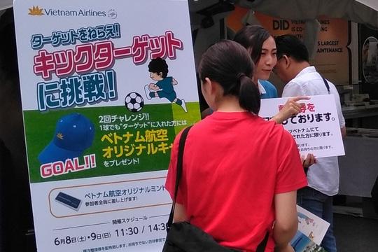 Khách Nhật xếp hàng dài tìm hiểu về sản phẩm du lịch Việt Nam - Ảnh 7.